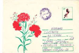 Romania , Rumanie , Pigeon , Birds , Carnations , Used Pre-paid Envelope - Columbiformes
