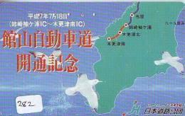 Télécarte Japon MAP * Carte Du Monde * GLOBE (282) Géographie * Mappemonde * Japan Phonecard * Telefonkarte * - Espacio