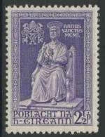 Ireland Irlande Eire 1950 Mi 111 YT 113 ** Statue Of St. Peter, Rome - Holy Year /  Petrusstatue Aus Dem Petersdom, Rom - Christianity