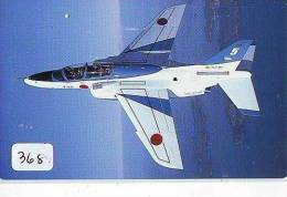 TELECARTE JAPON * MILITAIRY AVION  (368) Flugzeuge * Airplane * Aeroplanos * PHONECARD JAPAN * - Airplanes