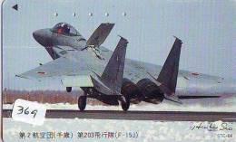 TELECARTE JAPON * MILITAIRY AVION  (369) Flugzeuge * Airplane * Aeroplanos * PHONECARD JAPAN * - Airplanes
