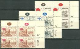 Israel PLATE BLOCK - 1951, Michel/Philex No. : 69-71, - MNH - *** - - Hojas Y Bloques