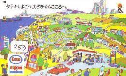 Télécarte Japon *  Publicité Pétrole Essence ESSO (253) Phonecard Japan * Telefonkarte *  PETROL STATION * - Petrole
