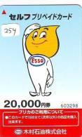 Télécarte Japon *  Publicité Pétrole Essence ESSO (254) Phonecard Japan * Telefonkarte *  PETROL STATION * - Petrole