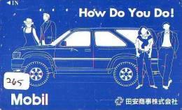 Télécarte Japon * Publicité Pétrole Essence ESSO (265) Phonecard Japan * Telefonkarte * PETROL STATION * MOBIL - Petrole