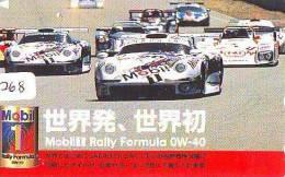 Télécarte Japon * Publicité Pétrole Essence ESSO (268) Phonecard Japan * Telefonkarte * PETROL STATION * MOBIL * RALLYE - Petrole