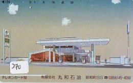 Télécarte Japon * Publicité Pétrole Essence ESSO (270) Phonecard Japan * Telefonkarte * PETROL STATION * - Petrole