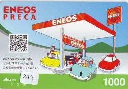 Télécarte Japon * Publicité Pétrole Essence ESSO (273) Phonecard Japan * Telefonkarte * PETROL STATION * ENEOS - Petróleo