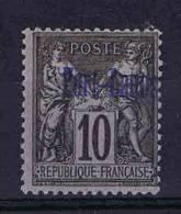 Port Lagos  Yv Nr 2 Used, Maury Cat Value € 55 - Port Lagos (1893-1931)