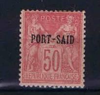 Port Saïd : Yv  15 (II)  MH/*,   Maury Cat Value  € 24 - Neufs