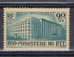 FR61 - FRANCE N° 424 Neuf* Ministère Des PTT - Ungebraucht
