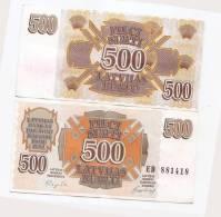 LATVIA Lettland LETTONIA 500 Rubles Roubles 1992 XF RARE EX USSR RUSSIA - Latvia