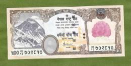 NEPAL P65   500  RUPEES  (2008)  Sign.16    UNC. - Nepal