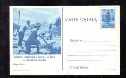 WOOD CUTING IS MADE VERY CAREFUL,VERY RARE,POSTCARD STATIONARY,ENTIER POSTAUX,UNUSED,1956,ROMAN IA - Landbouw