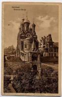 KARLSBAD  Russische Kirche  AK 1925 - Boehmen Und Maehren