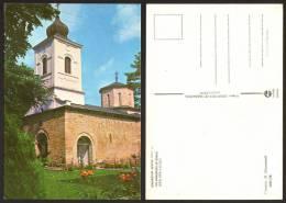 Serbia Orthodox Monastery Draca         #5896 - Serbie