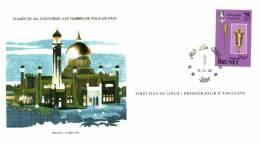 Brunei 1982 YT 291 FDC, Royal Regalia, Illustration Omar Saifuddin Mosque With Golden Dome - Brunei (1984-...)