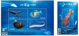 Set Of 2 2012 Deep-Sea Creatures Stamps S/s Creature Earthquake Fish Luminous Ink Hologram Foil Shrimp Unusual - Geology