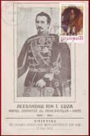 Romania 1970 - Prince Cuza Maxicard, United Principalities, Postcard From 1912 - Maximumkarten (MC)