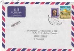 MARCOPHILIE, Lettre , IRAQ, Cachet 19/1885. - Iraq
