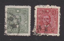 China, Scott #498-499, Used, Dr. Sun Yat-sen, Issued 1942 - 1912-1949 Repubblica