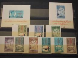 AFGANISTAN - 1963 CROCE ROSSA 9 Valori ND + 2 BFND - NUOVI(++)-TEMATICHE - Afghanistan