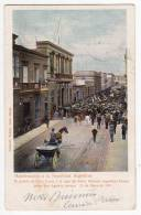 AMERICA PERU LIMA A DEMONSTRATION THE REPUBLIC OF ARGENTINA 1901. EDUARDO POLACK OLD POSTCARD 1902. - Peru