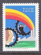 Brazil  2045    **  LABOR  DAY  RAINBOW - Brazil