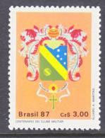 Brazil  2105    **  MILITARY  CLUB - Brazil
