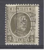 "BELGIE - Preo Nr 3697 B - ""ATH 1926"" (ref. 2613) - ROLLER PRECANCELS - Handrol Preo´s Roulette - Préoblitérés"