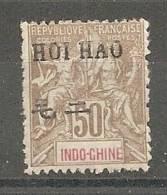 Hoï-Hao  N°28** - Hoï-Hao (1900-1922)