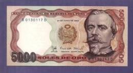 PERU 1981 UNC Banknote  5000 Soles De Oro Km 123 - Peru