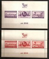 Roumanie Romania 1944 N° BF 14 / 5 ** Cor De Poste, Camion, Fourgon Postal, Moto, Side Car, Chevaux, Diligeance, Char - Antigua Et Barbuda (1981-...)