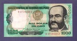 PERU 1981 UNC Banknote  1000 Soles De Oro Km 121 - Perú