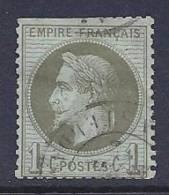 France, Scott # 29 Used Napoleon III, 1870, Trimmed Perfs - 1863-1870 Napoleon III With Laurels