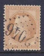 France, Scott # 32 Used Napoleon III,  Type 1, 1867 - 1863-1870 Napoleon III With Laurels
