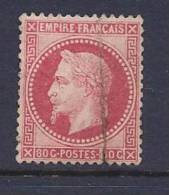 France, Scott # 36a Mint Hinged Napoleon III, 1868, CV$1400.00, Major Crease Almost Edge To Edge, Full Gum With Stains - 1863-1870 Napoleon III With Laurels