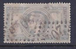 France, Scott # 37 Used Napoleon III, 1869, CV$825.00, Large Thin  & Edge Flaw - 1863-1870 Napoleon III With Laurels