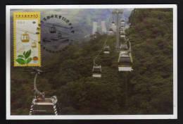 Taiwan (Formosa)- Maximum Card – Maokong Gondola 2012