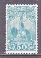 Brazil C 17  * - Airmail