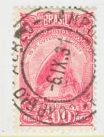 Brazil C 18  (o) - Airmail