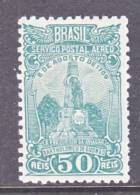 Brazil C 32  *  1934  ISSUE - Airmail