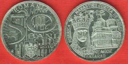 "Romania 50 Bani 2012 ""Neagoe Basarab In Wallachia"" UNC - Rumänien"