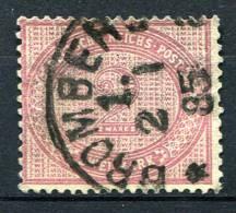 8837) DEUTSCHES REICH # 37 C Gestempelt GEPRÜFT Aus 1875, 17.- € - Allemagne