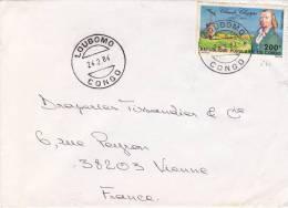 MARCOPHILIE, Lettre, CONGO, 571, Cachet 1984, LOUBOMO, Seul Sur Lettre, Claude Chappé/2023 - Kongo - Brazzaville
