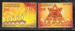 INDIA, 2012, India Israel Joint Issue, Set 2 V, MNH, (**) - India