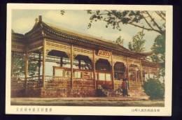 ASIA   CHINA       Postcard - Cina