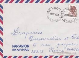 MARCOPHILIE, Lettre, CONGO, 895, Cachet 1991,  POINTE NOIRE, Allégorie De La République /2081 - Ohne Zuordnung