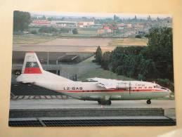 Aéroport De Paris-Orly (94) :Balkan-CARGO