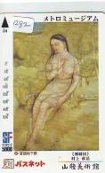 CARTE PREPAYEE JAPON * PEINTURE * ART *  KUISO *  Karte Gemälde (1282) Japan * FRAU - Malerei